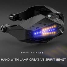 SPIRIT BEAST Мотоцикл Защита для рук светодиодный свет мотокросса защита от падения перегородка Водонепроницаемая универсальная ветровая защита капот