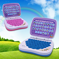 Russian Language Learning Machine Computer Russian Alphabet Pronunciation Learning Education Toys Education Computers Kid Laptop
