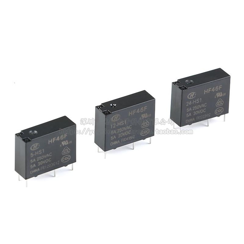 10PCS 5A 4Pin HF46F-5-HS1 HF46F-12-HS1 HF46F-24-HS1 Power Relay A Normally Open 5 12 24 VDC 5A 250VAC