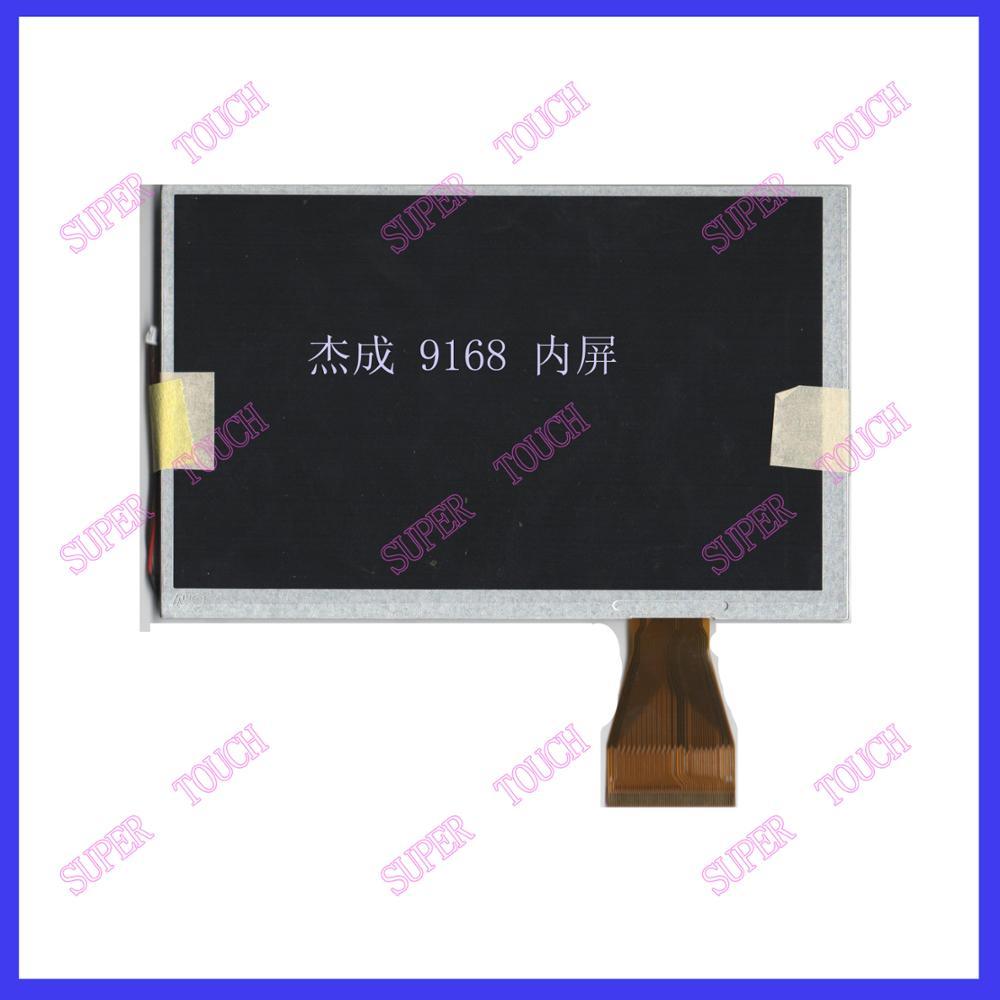 7 9168 inch display screen Jason LCD display genuine original car navigation
