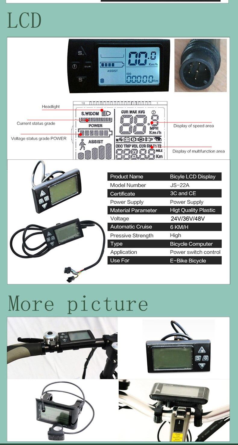 electric bike kit (11)