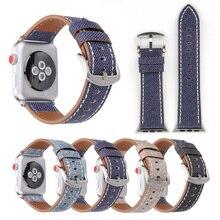 Ремешок для часов с джинсовым узором для Apple Watch 38 мм 42 мм ремешок из натуральной кожи для iWatch 40 мм 44 мм 1 2 3 4 браслет ремешок для часов