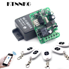 APP Wifi Switch 1CH DC 7-36V 10A Relay Receiver Module 433Mhz Universal Wireless Remote for Garage KTNNKG