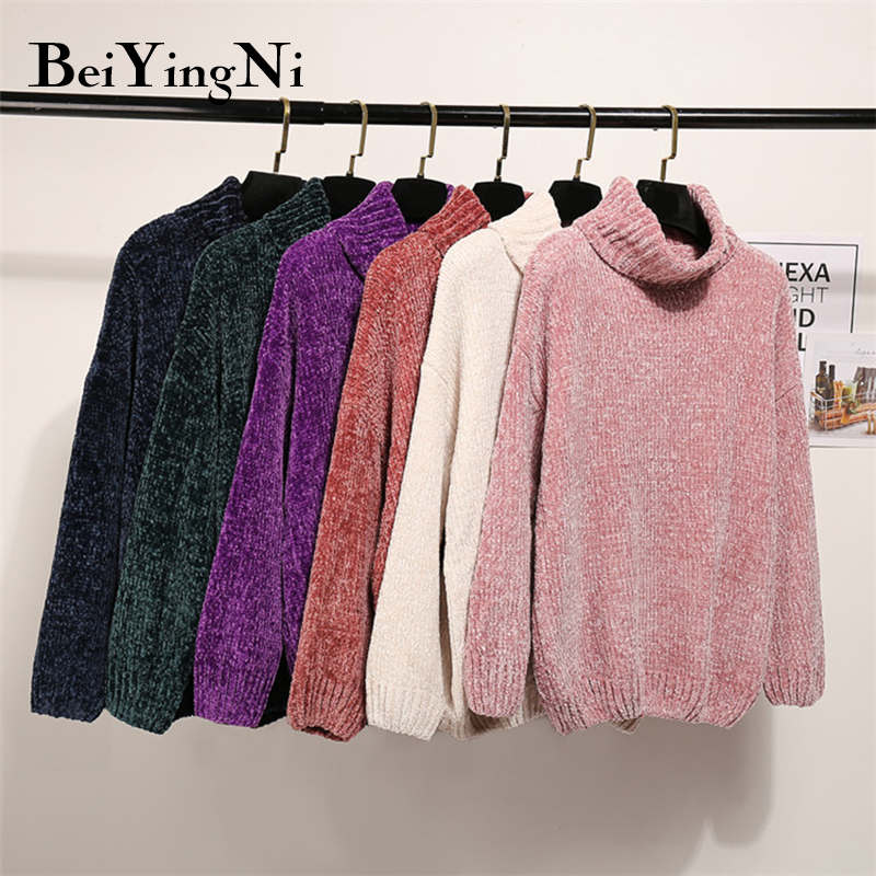 Beiyingni Winter Turtleneck Womens Gold Velvet Hipster Korean Loose Ulzzang Sweater Female Knitted Solid Casual Simple Pullover