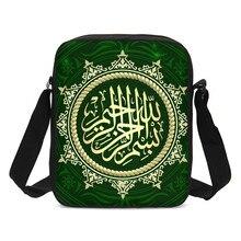 VEEVANV Small Crossbody Bags For Men Women Quran Letter 3D Printing Messenger Bags Daily Shoulder Bag Handbags Casual Sling Bags