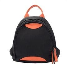 SFG дом для девочек в винтажном стиле Оксфорд рюкзак школьные сумки женщины Мода 2017 г. книгу мешок на молнии рюкзаки Дамы лоскутное рюкзак