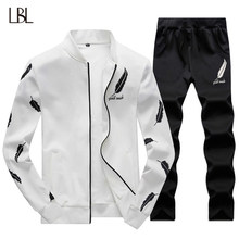 Slim Mens Sweat Suits Sets Tracksuit Male Casual Sweatshirts Men Sweatsuits Fitness Jacket Sporting Suits Coat + Sweatpants Set(China)