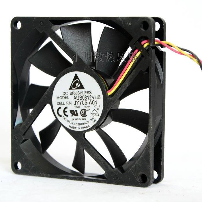 Cooler Fan for DELL 580S AUB0812VHB -C715 DC12V 0.30A DP/N: JY705