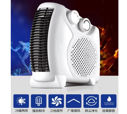 Mini Air Conditioner Fan Both Cooling Heating 3 Gear Adjustment Indoor Household Appliances Natural Wind,