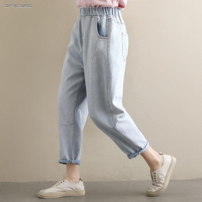 Big Size Light Blue Capris Jeans For Woman Summer 2019 Elastic Waist Loose Fashion Boyfriend Denim Harem Pants Jean Femme