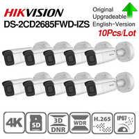 Hikvision IP original Cámara DS-2CD2685FWD-IZS 2,8-12-12mm de distancia focal variable de bala POE cámara CCTV IK10 IR 50m H.265 +