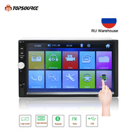 TOPSOURCE 7012B Car Multimedia Player Radio 7 HD Touch Screen 2 Din Audio Stereo Bluetooth Video MP5 FM Radio TF USB
