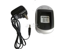 Sokkia BDC 46 58 70 series battery charger Mississauga total station battery BDC58 charger