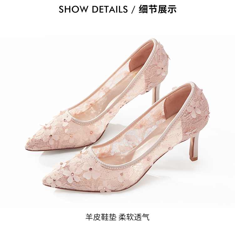 Flores sapatos de casamento novo design marca