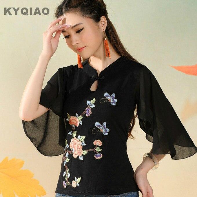 KYQIAO Mexico Style Ethnic Ruffles Sleeve Stand Collar Black Embroidery Shirt 2019 Vintage Boho Frog Shirt Top Blusa