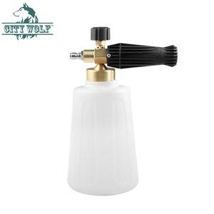 Image 2 - City wolf 2L high pressre foam nozzle detergent sprayer snow foam lance for bosch Karcher K2 K7 nilfisk G1/4 quick connector