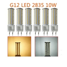 Free shipping High power 20W G12 led corn light 1240LM lamp replace 75W Metal halide AC85-265V