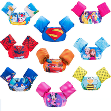 2019 New Baby Kids Arm Ring Life Vest Floats Foam Safety Jacket Sleeves Armlets Swim Circle Tube Swimming Rings