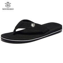 Летняя Новинка 2017 г. мужские вьетнамки модные высокое качество пляжные сандалии Обувь Нескользящие мужские Тапочки Удобная мужская повседневная обувь