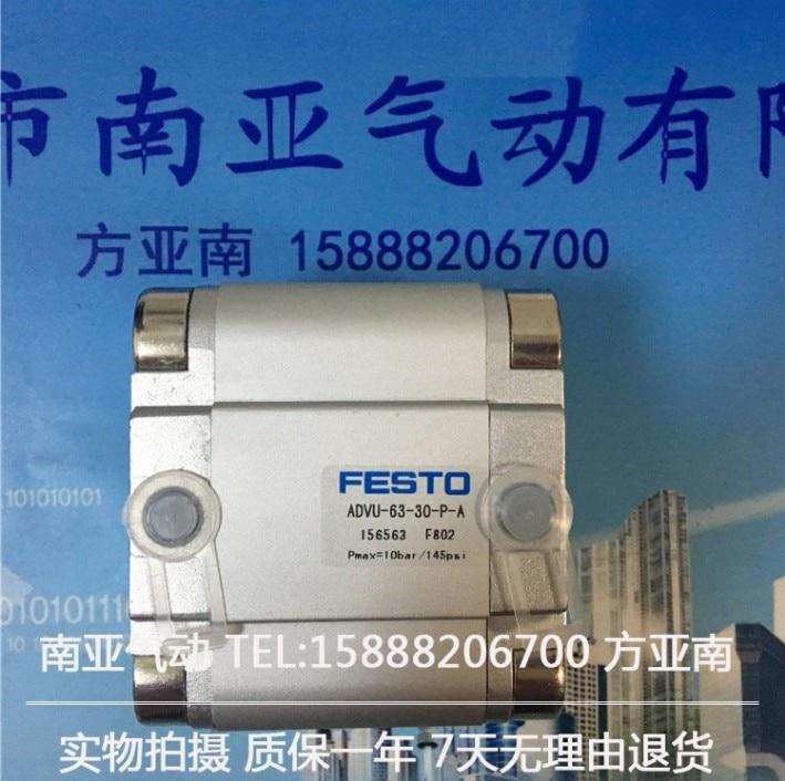 цена на ADVU-63-60-P-A ADVU-63-25-P-A ADVU-63-30-P-A FESTO cylinders ADVU series