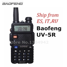 BaoFeng UV-5R Walkie Talkie Zweiwegradio FM Transceiver Sprech Dual-band DTMF Kodierten VOX Alarm LED Schlüsselanhänger Taschenlampe schloss