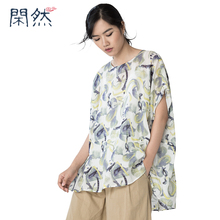 XianRan Women Shirts Beige Loose Casual Linen Short Sleeve Plus Size O-neck Tops High Quality Free Shipping  Floral  New Arrival