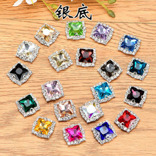 10Pcs 8mm Silver Base Square Rhinestone Button Sew On Stones Loose Crystal Rhinestones DIY Jewelry Making Clothing Accessories