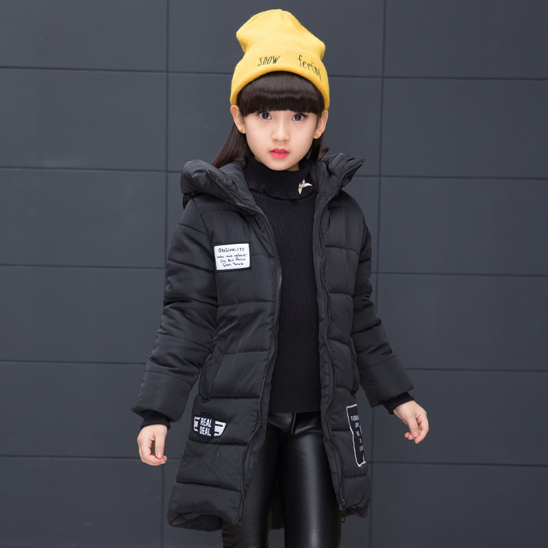 Winter Children's Clothing Kids Down Cotton Outerwear Girls Wadded Jacket Child medium-long Thickening Cotton-padded Coat new pattern winter jacket men cotton padded loose coat long down thickening cotton oversize parka casual warm outwear