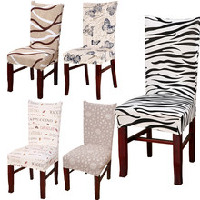 Minimalist Geometry Floral Spandex Elastic Dining Stretch Chair Cover Removable Anti-dirty Party Hotel Banquet Chair Seat Case(China)