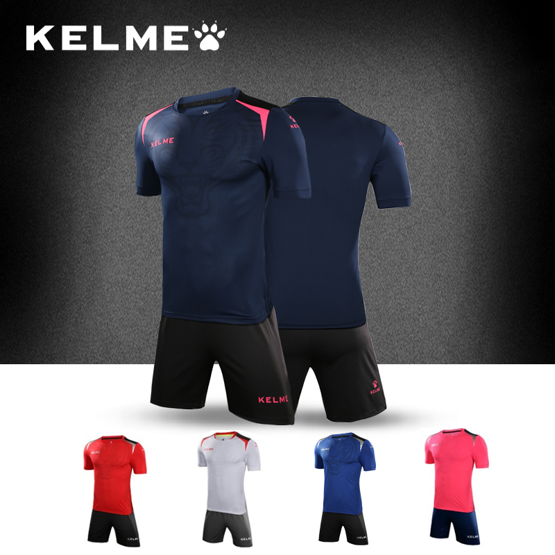 Kelme Carle Beautiful Football Serve Suit Male Adult Customized Jersey Official Website Match Training Serve Light Panel Jersey