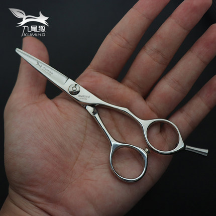 KUMIHO 4.5inch hair trimming scissors 5inch hair shear Hitachi stainless free shipping small scissorsKUMIHO 4.5inch hair trimming scissors 5inch hair shear Hitachi stainless free shipping small scissors