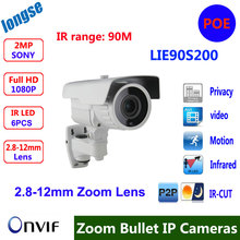 IP Camera Outdoor Full HD 1080P 2MP POE Bullet IP Camera Security P2P ONVIF Varifocal Lens Waterproof  90M IR LED Night Vision