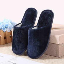 1 Pair Soft Slippers Shoes Plush Cotton Cute Non-Slip Floor Indoor House Home Fu
