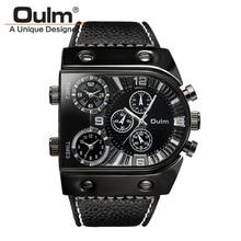 Fashion Military Mens Waches PU Leather Luxury Brand Oulm Multi Time Zone Sport Men Quartz Watch