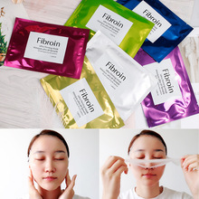Givenone Skin Care Plant Facial Mask Moisturizing  Oil Control  Blackhead Remover Mask Wrapped Mask Face Mask Face Care