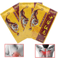 8Pcs Bag Tens Orthopedic Plaster Pain Relief Patches Tiger Balm Medical Treatment Joint Muscle Back Pain