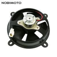 Black 12V DC Radiator Universal Modified Motorcycle Parts Cooling Power Fan For Water Cooled ATV Quad
