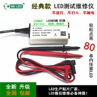 Free Transfer LED Lamp Plate Lamp Light Source Lighting Maintenance Tools LCD TV Backlight LED Test