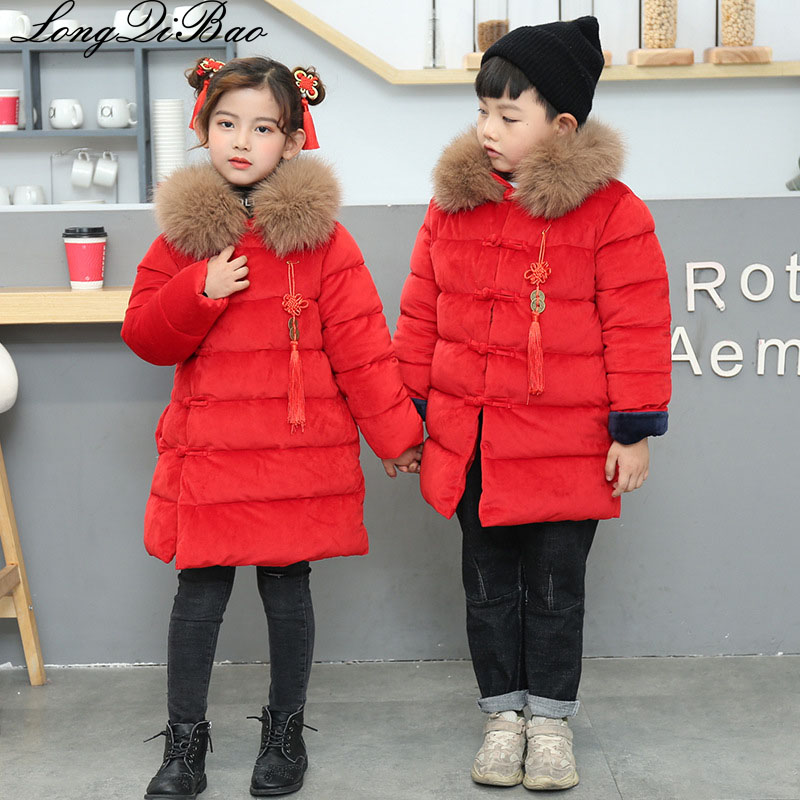 Expressive Children's Chinese Style New Year's Cotton Padded Long Down Cotton Cotton Coat Extra Large Luxury Fox Fur Collar Men And Women R Suitable For Men And Women Of All Ages In All Seasons