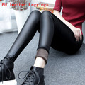 2016 New Winter elegant ladies fashion PU leather Leggings wild Slim pencil trousers feet leather pants brand design women dress