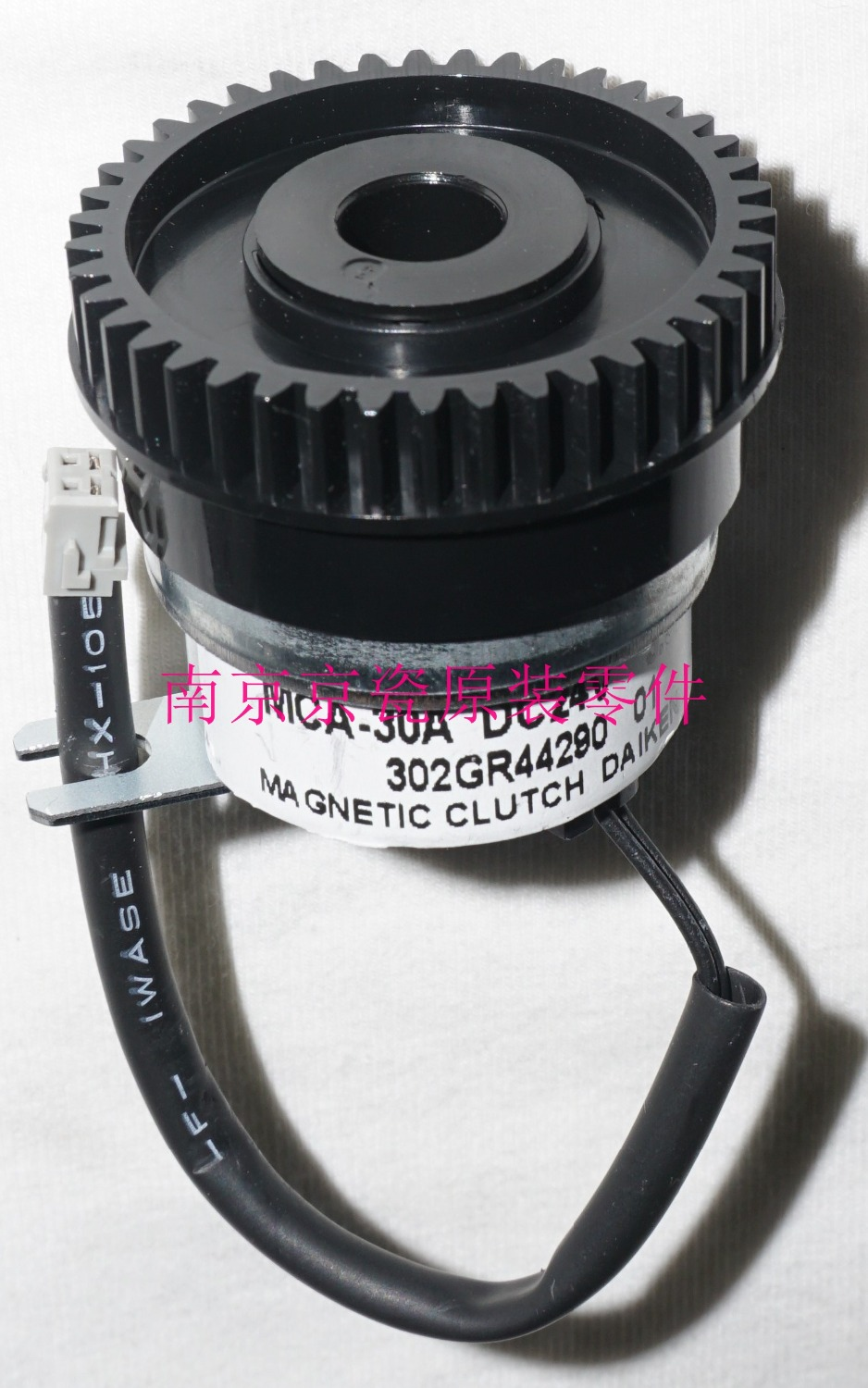New Original Kyocera 302GR44290 CLUTCH FEED/BYPASS/VERTICAL for:TA520i 420i new original kyocera 2fb27110 motor feed for km 8030 6030 ta820 620