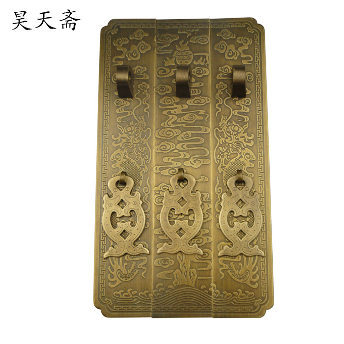 [Haotian vegetarian] antique copper Cabinet Handle Chinese bookcases wardrobe handle large models Yunlong[Haotian vegetarian] antique copper Cabinet Handle Chinese bookcases wardrobe handle large models Yunlong