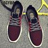 SAGYUA New Trendy Men Hombre Male Casual Fashion Summer Air Mesh Breathable Travels Walks Zapatos Chaussures