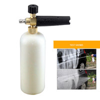 Snow Foam Lance Cars Water Gun Automobiles Car Wash Pressure Washer For Auto Foam Guns Lance