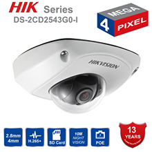 Hikvision english version DS-2CD2542FWD-IS 4.0 Megapixel  IR Dome Network Camera Supportuilt-in microphone, SD card, Audio