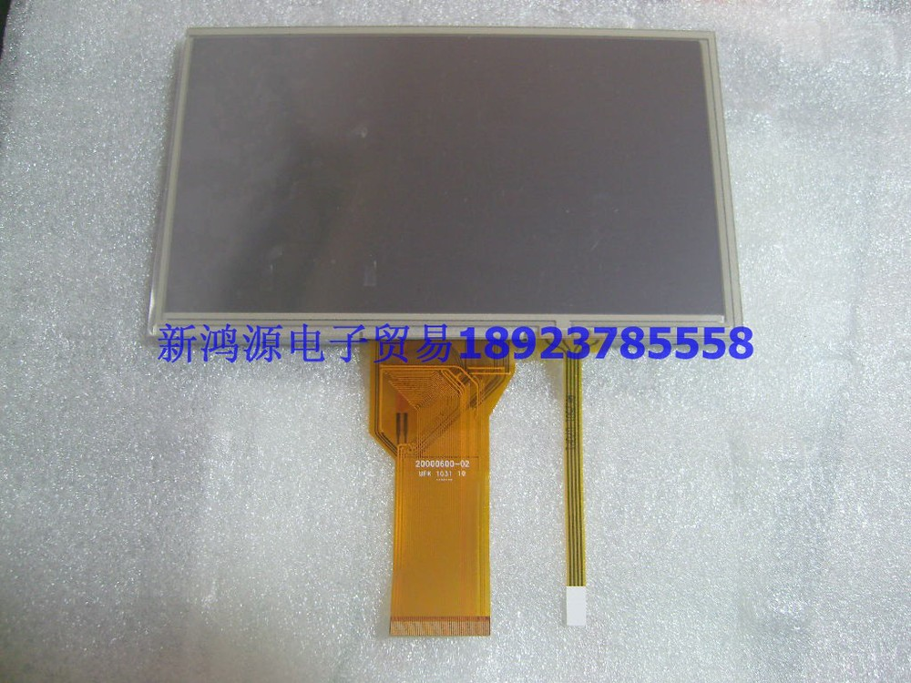 A 7 lcd screen highlight at070tn94 car navigation screen with touch screen