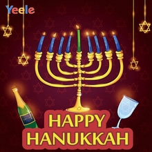 Yeele Happy Rosh Hashanah Party Photography Backdrops Candlestick Beer Vinyl Custom Photographic Backgrounds For Photo Studio