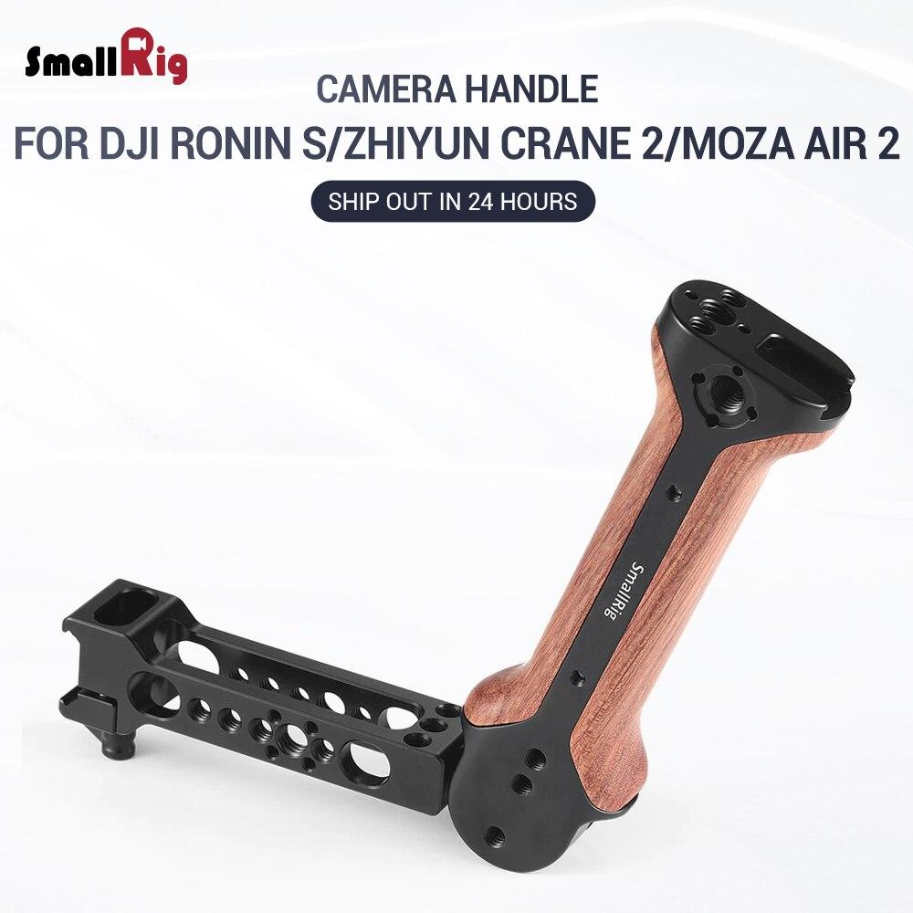 Poignée de poignée de caméra à libération rapide SmallRig poignée de poignée pour DJI Ronin S/pour grue Zhiyun 2/pour stabilisateur de cardan Moza Air 2 2340