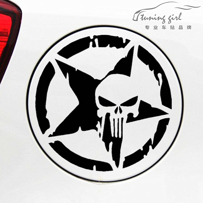 Car Stickers Pentacle Five-pointed Star Skulls Punisher Creative Decals For Fuel Tank Cap Auto Tuning Styling Vinyls D50
