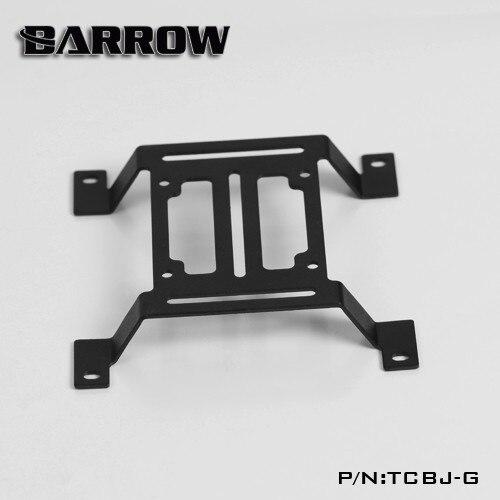 Barrow Radiator Stand, Water Tank Carrier, Water Pump Bracket, 12cm Fan Assembly Bracket TCBJ-G12